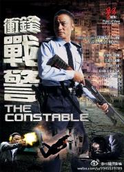 دانلود فیلم The Constable 2013