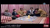 سریال قرارگاه مسکونی - قسمت هفتم