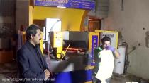 دستگاه سنگک پزی روی شنهای طبیعی با پهن کن برقی مکانیکی  اتوماتیک
