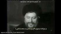 پیام تلویزیونی امام موسی صدر درباره عاشورا