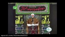 تجلی عقل و وحی در نهضت حسینی 2