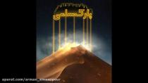 گزارش آرمان امامی پور در رادیو ایران