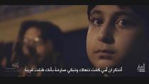 كربلاء | سید مجید بنی فاطمه