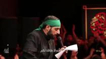 اميد بابا | سيد مجيد بني فاطمة | ليلة 8 محرم 1441 هـ