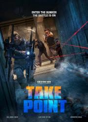 دانلود فیلم Take Point 2018