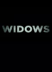 دانلود فیلم Widows 2018