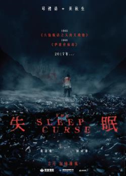 دانلود فیلم The Sleep Curse 2017