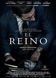 دانلود فیلم The Realm 2018