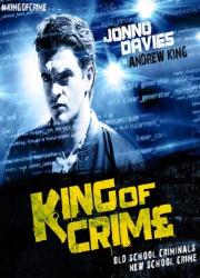 دانلود فیلم King of Crime 2018