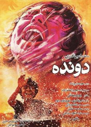 دانلود فیلم The Runner 1984