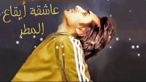 أمين حبيبي (ديشب همين) مترجمة للعربية أغنية أيرانية في قمة الروعة