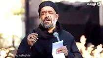 چهارپایه خوانی حاج محمود کریمی در شب عاشورا