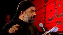 حاج محمود کریمی شور شب تاسوعا 1398