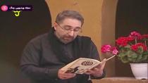 سر سفره خدا (ویژه ماه محرم) - ۱۵ شهریور ۱۳۹۸