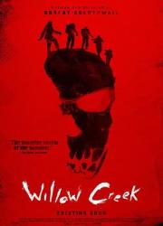 دانلود فیلم Willow Creek 2013