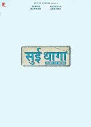 دانلود فیلم Needle and Thread Made in India 2018
