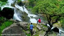 سرزمین هزاران آبشار (ایران)