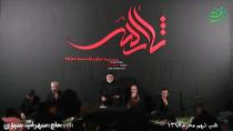 حاج سهراب سبزی- روضه حضرت عباس علیه السلام
