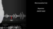 عاشورا خرم آباد لرستان
