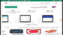 شارژ رایگان ایرانسل ، همراه اول و رایتل کاملا واقعی و تست شده