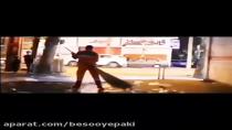 پاکیاران حریم رضوی؛محرم98