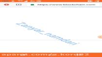 آموزش ساخت بلاک چین (کیف پول ارز های دیجیتال)