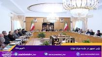 روحانی: حادثه عاشورا و کربلا به هیچ عنوان نباید جناحی شود