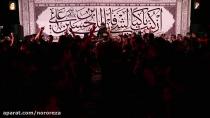 حاج امیرعباسی-مظلوم(علی اصغرحسین)