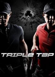 دانلود فیلم Triple Tap 2010