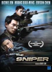 دانلود فیلم The Sniper 2009