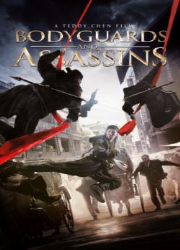 دانلود فیلم Bodyguards and Assassins 2009