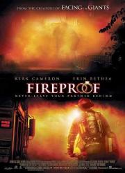دانلود فیلم Fireproof 2008