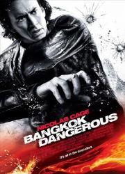 دانلود فیلم Bangkok Dangerous 2008