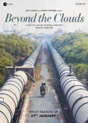 دانلود فیلم Beyond the Clouds 2017