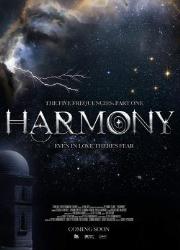 دانلود فیلم Harmony 2018