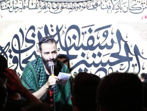 دانلود عکس و والپیپر HD | کربلایی هادی گلستانی شب دوم محرم الحرام 1398