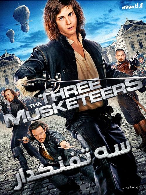 دانلود دوبله فارسی فیلم سه تفنگدار The Three Musketeers 2011