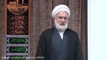 تقوای جمعی در قرآن و سیره اهلبیت علیهم السلام ـ روز دهم