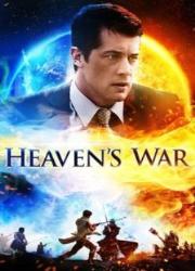 دانلود فیلم Heavens War 2018