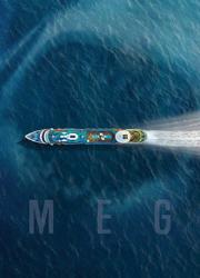 دانلود فیلم Meg 2018