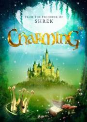 دانلود فیلم Charming 2018