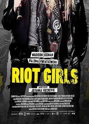 دانلود فیلم Riot Girls 2019