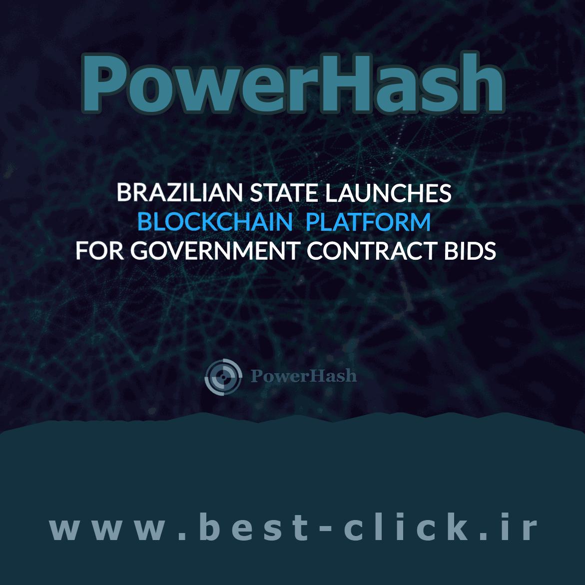 سایت استخراج ابری PowerHash همراه با 10G/H سرعت استخراج رایگان