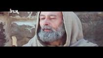 مریم مقدس قسمت 11  ( آخرین قسمت )