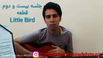 آموزش گیتار محمد ولی زاده جلسه ۲۲