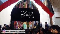نماهنگ ظهر عاشورا هیئت حیدری میدان بالای محمدیه