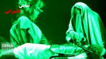 گزارش ایسنا از اجرای نمایش عاشورایی در بندرعباس