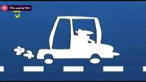 ترافیک - حمل و نقل عمومی