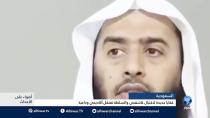 سعد الفقيه ونقاش حول اعتقال الشيخ عمر المقبل وتفاصيل اغتيال خاشقجي