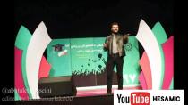استندآپ کمدی جدید ابوطالب حسینی در دانشگاه شهید رجایی